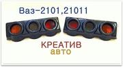 Накладки 21011 задний фонарь