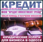 Выпуск Банковских Гарантий ТОП 25/50 Европейских банков