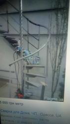 лестницы различных конструкций