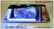Ваз 2109 фары с лампами Philips