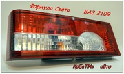 Задние фонари 2109, 21099 тюнинг