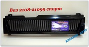 Ваз 2109 решётка радиатора