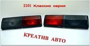 Ваз 2101 фонарь задний