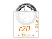 Продам пакеты под шины R20,  белые и с лого TipTop 250шт
