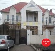 Продам дом Жаботинского / Чубаевка Двухэтажный дом 300м2,  5 комнат,  ев