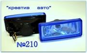 Дополнительные фары 210 синее стекло