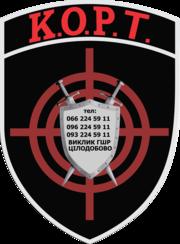 велопатруль- муниципальная охрана