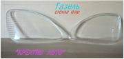 Стёкла передних фар Газель 2217
