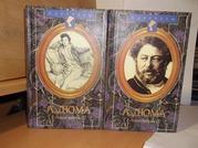 Циммерман. Алексадр Дюма Великий.Биография. В 2 томах. Серия Портреты