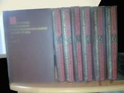 История советской многонациональной литературы в 6 томах 7 кн