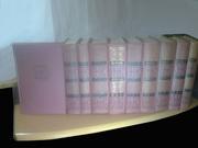 Санд Жорж. Собрание сочинений в 9 томах + 1 дополнительный