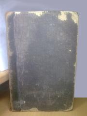 Гюго Виктор. Собрание сочинений т10-12. Отверженные. 1899