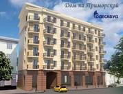 Продам квартиру на Приморской улице