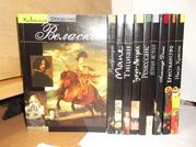 Серия Открытие. Астрель - АСТ от Découvertes Gallimard 9 книг