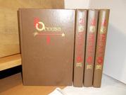 Осеева. Собрание сочинений в 4 томах
