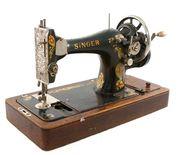 Ремонт швейных машин в Одессе
