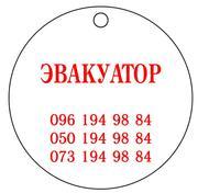 Эвакуатор в Одессе. Заказать эвакуатор недорого Одесса.