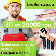 Работа в Польше,  бесплатные вакансии от прямых работодателей. Предопла