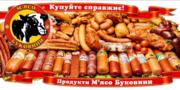 Колбасные изделия оптом,  офиц. дистрибьютор в Одессе  ДП
