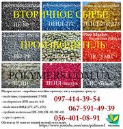 Вторинна гранула HDPE,  PP,  PS,  трубний поліетилен РЕ80,  РЕ100,  ПНД вид