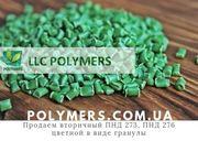 Трубный полиэтилен,  полиэтилен для ПЕ труб,  ПЕ100,  ПЕ80. Полиэтилен
