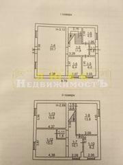 Продам дом 128м2 новой постройки ул. Долгая
