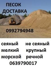 Песок щебень отсев жерства ракушняк