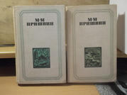 Пришвин. Избранные произведения в 2 томах