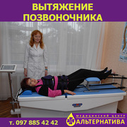Лечение грыж,  протрузий без операции
