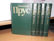 Прус Болеслав. Твори в 5 томах