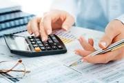Аудит финансовой отчетности,  составленной по Международным стандартам