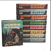 Джеймс Фенимор Купер - Собрание сочинений (комплект из 9 книг)