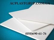 Полипропилен,  оргстекло,  фторопласт,  полиуретан,  резина техническая.