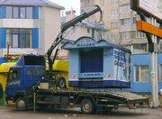 Автоэвакуатор по Украине. Не дорого.
