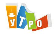Студия веб-дизайна Утро - создание логотипов и полиграфии в Одессе