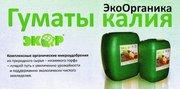 Удобрение-лекарство Гумат калия