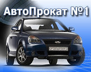 Аренда автомобилей в Одессе,  MAZDA,  TOYOTA,  MITSUBISHI,  DAEWOO